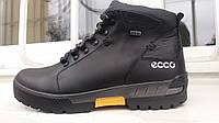 Ботинки на зиму Ecco boing
