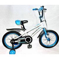 Велосипед двухколёсный Azimut CROSSER SPORTS 18 дюймов