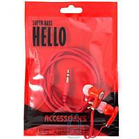 Наушники Super Bass HELLO в пакете красные