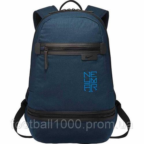 065c6f06 Рюкзаки Nike. Товары и услуги компании