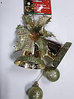 """Новогодняя подвеска """"Два колокольчика с шарами"""" длин.30см"""