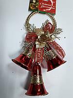 """Новогодняя подвеска """"Три колокольчика"""" красная длин.26см"""