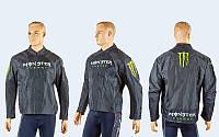 Мотокуртка текстиль-сетка с защитой MONSTER  (PL, PVC, р-р M-2XL, черный)