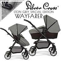 Универсальная коляска 2 в 1 Silver Cross Wayfarer Special Edition Eton grey
