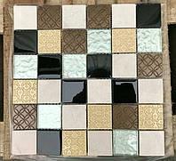 Мозаика камень и стекло Ugonovaro Mix Biege