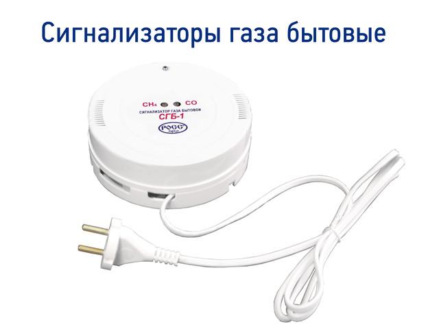 Приборы газового контроля
