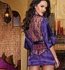 Сексуальный халат фиолетовый