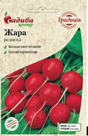 Редис Жара 3 г.(Традиция)