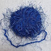 Пряжа травка синего цвета