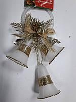 """Новогодняя подвеска """"Три колокольчика"""" золотая длин.26см"""