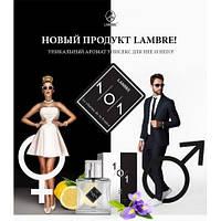 Lambre 101 - Molecule 01  Lambre / Ламбре 50 мл