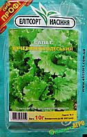 """Семена салата Одесский Кучерявец, среднеспелый  10 г, """"Садиба Центр"""", Украина"""