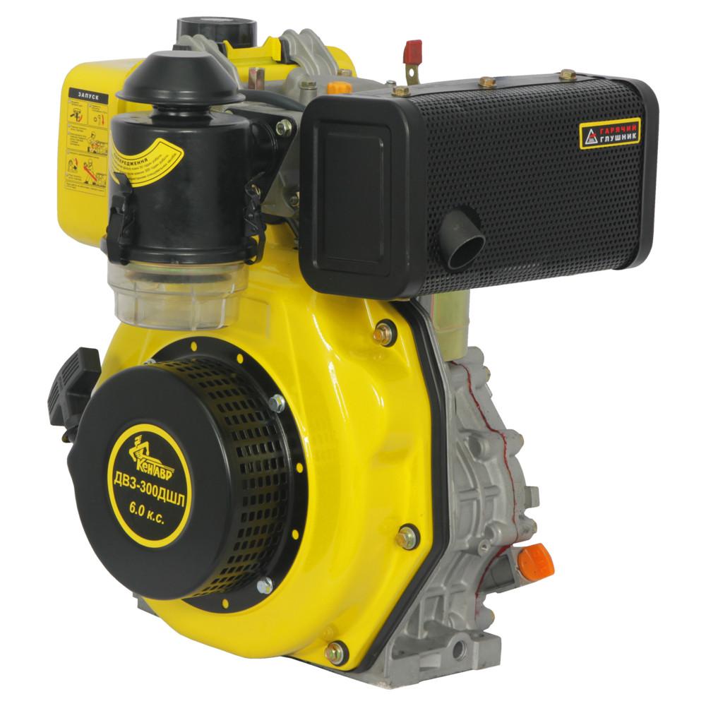 Двигатель дизельный Кентавр ДВУ-300ДШЛ (6 л.с, шлиц, вал 25мм)
