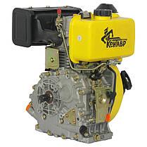 Двигатель дизельный Кентавр ДВУ-300ДШЛ (6 л.с, шлиц, вал 25мм), фото 3