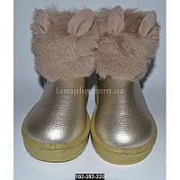 Стильные теплые угги, сапожки для девочки, 29-33 размер