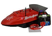 Дельфин-3S - радиоуправляемый кораблик для рыбалки и завоза прикормки  (с эхолотом Lucky FF718LiW)