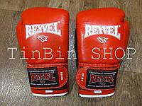 Профессиональные боксерские перчатки REYVEL Pro на шнурках и липучке кожа 10oz