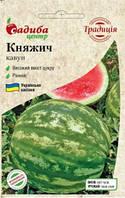 Арбуз Княжич 10 г (Традиция)