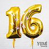 Цифры 16 золотые с бабочками