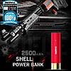 Портативное зарядное устройство (Power Bank) Remax Shell RPL-18 2500mAh, фото 2