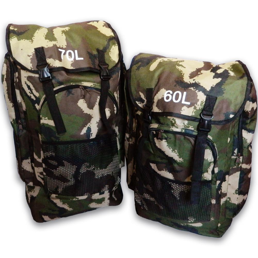 Рюкзак для полювання та риболовлі 70 літрів