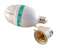Вращающаяся диско лампа для вечеринок светодиодная лампа светомузыка LED Mini Party Light Lamp дискотека