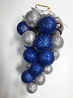 """Новогодняя подвеска """"Виноградная грона"""" сине-серебристая длин.17см"""