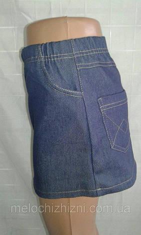 Детская юбка однотонная трикотаж 92-116 см, фото 2
