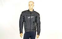 Мотокуртка текстильная с защитой Alpinestars  (PL, PVC, L-2XL, черный)