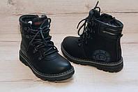 Зимние ботинки для мальчиков, рр 26-31