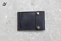 Зажим для денег (MZ001 black)
