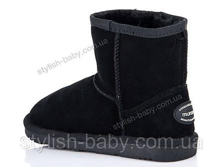Детская зимняя обувь 2018. Детские угги бренда ITTS для мальчиков (рр. с 31 по 35), фото 2