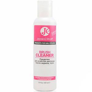 Жидкость для очистки кистей Jerden Proff BRUSH CLEANER, 150 мл