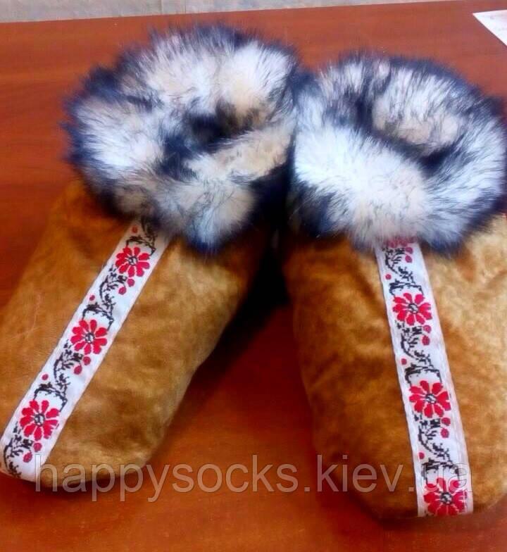 Чуни-тапочки из овчины с вышыванкой и меховой опушкой