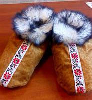 Чуни-тапочки из овчины с вышыванкой и меховой опушкой, фото 1