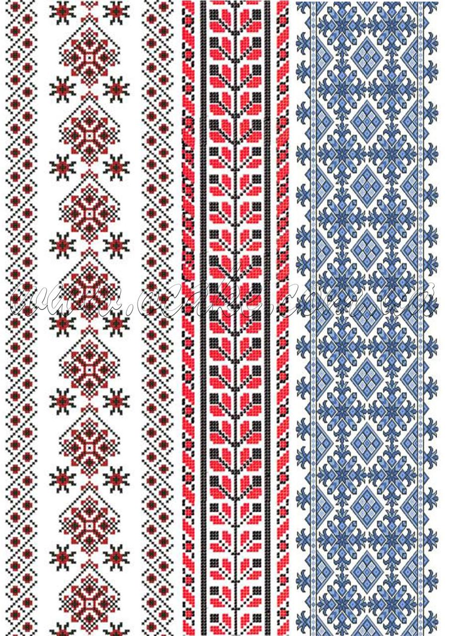 Вафельная картинка украинский орнамент