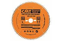 Пилы серии 285.5 XTreme для багетных рамок