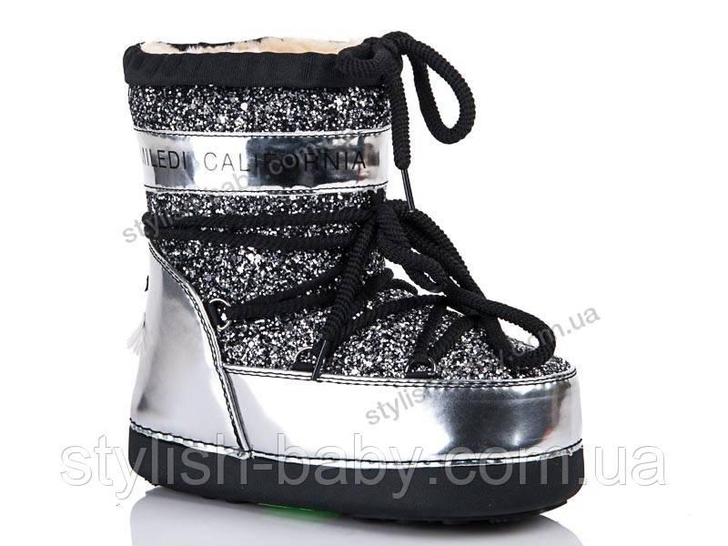 1df5d58f4 Детская зимняя обувь 2017. Детские луноходы бренда ITTS для девочек (рр. с  30
