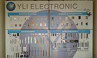 Ремонт электромагнитных замков киев