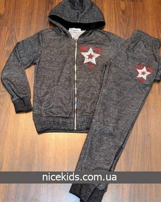 Детский спортивный костюм для девочки TAURUS 134-164р