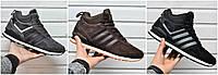 Мужские зимние кроссовки, ботинки Adidas Neo Winter. Оплата при доставке!
