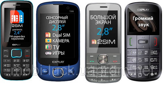 Купить недорого китайский мобильный телефон.