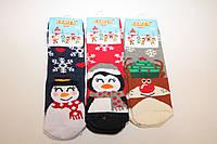 Детские новогодние махровые носки EKMEN