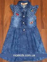 Детский джинсовый сарафан платье 98-128р