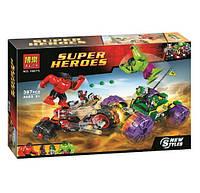 Конструктор Bela 10675 Супергерои Халк против Красного Халка (аналог Lego Super Heroes 76078)