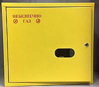 Газовый ящик для регулятора и счётчика газа 450х500х260