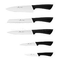 Набор ножей GERLACH Comfort 5 шт.