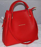 Красная женская сумка-шоппер Michael Kors (Майкл Корс) с отстёгивающимся кошельком и красными ручками