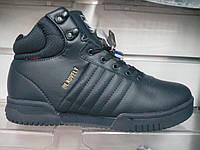 Ботинки Adidas т.синие кожаные на меху