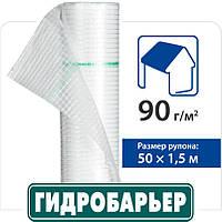Гидроизоляционная пленка 75м.кв.рулон. Гидробарьер Д 90